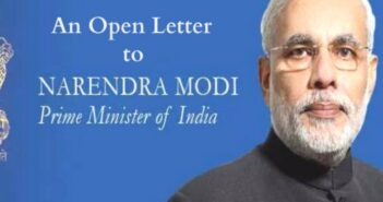 An open letter to Prime Minister